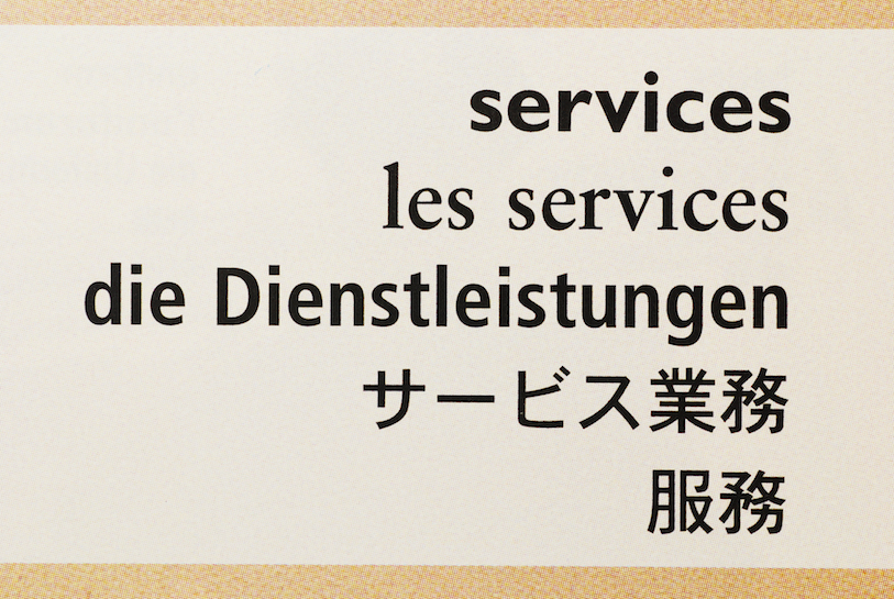 Services - Dictionary Series with five languages translation